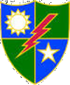 75th Inf Crest
